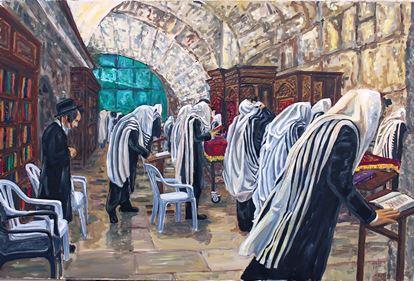 תמונה של בסולם התפילה - שמונה עשרה