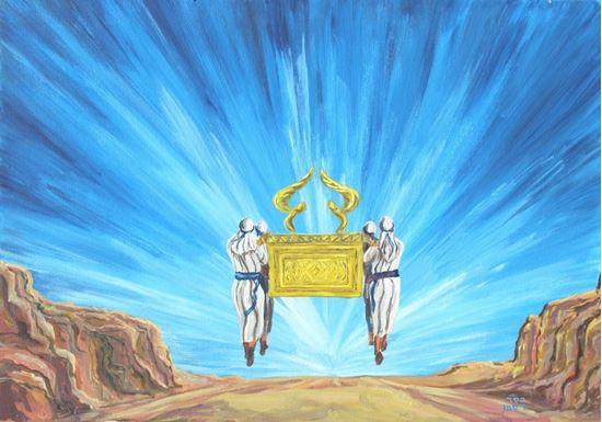 """תמונה של ספר דרך מצוותיך לאדמו""""ר ה'צמח צדק'"""