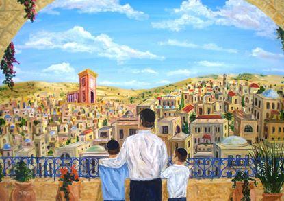 תמונה של שיטתו באהבת ישראל