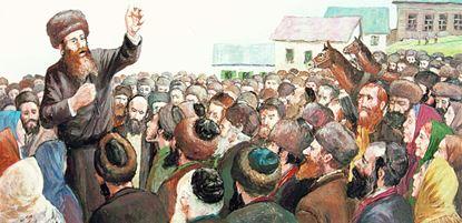 תמונה של הפצת היהדות במשנתו  של הרבי